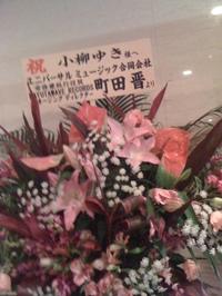 Mizuhocyan_007