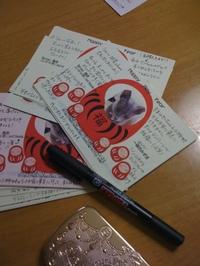 Mizuhocyan_014_3