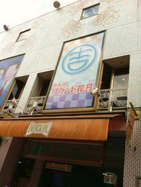 Oosaka008_convert_20100825163841