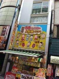 Oosaka016_convert_20100825163451