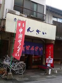 Puffer_c_yimg_jp