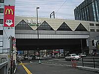 250pxnishitetsu_yakuin_sta